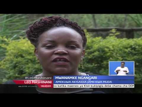 LEO MASHINANI: Mwanamke Ngangari Purity Wanguo, 24/10/16