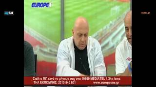 Video Ραπτόπουλος Μαρμίτα 18/6/2018 (Dream team!! η νέα γενιά Μαρμίτας) MP3, 3GP, MP4, WEBM, AVI, FLV Juni 2018