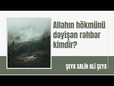 Şeyx Saleh Ali Şeyx - Allahın hökmünü dəyişən rəhbər kimdir?