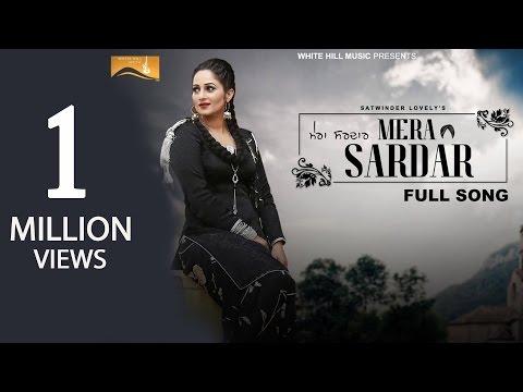 Mera Sardar Songs mp3 download and Lyrics