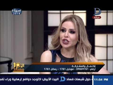 رولا سعد توضح طبيعة علاقة صباح بابنتها هويدا