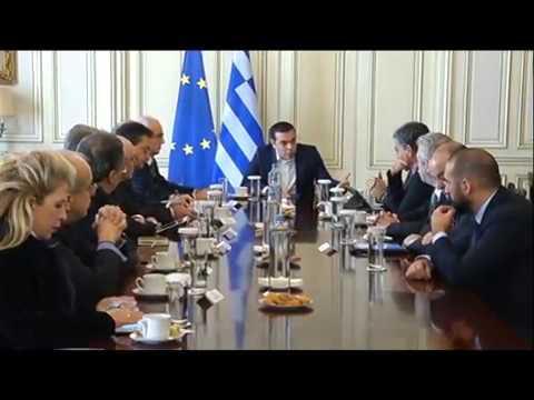 Συνάντηση με το Προεδρείο της Ένωσης Ελληνικών Τραπεζών