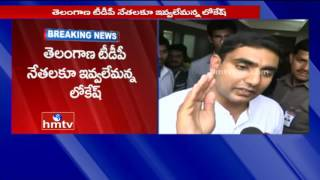 Nara Lokesh Controversial Comments on Rajya Sabha Seat for BJP