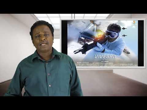Vivegam Review Ajith Kumar Vivek Oberoi Siva Tamil Talkies