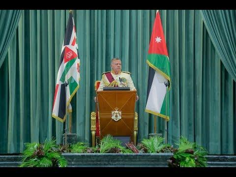 جلالة الملك عبدالله الثاني يلقي خطاب العرش السامي في افتتاح الدورة العادية الثالثة لمجلس الأمة الثامن عشر...