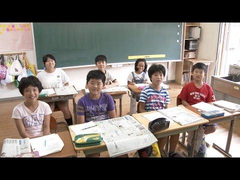 飛び出せ学校 玖珠町古後小学校 〜総集編〜