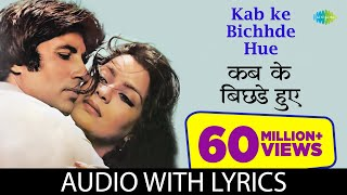 Video Kab ke Bichhde Hue with lyrics | कब के बिछड़े हुए गाने के बोल |Laawaris| Amitabh Bachchan/Zeenat Aman MP3, 3GP, MP4, WEBM, AVI, FLV Januari 2019