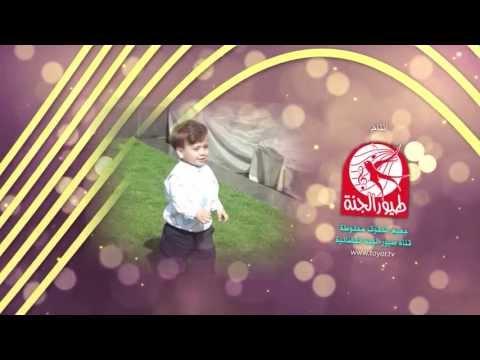 اغاني اطفال | اغنية دادا للاطفال | دادا - جنى مقداد | قناة بيبي الفضائية