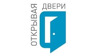 Марина Крисов Неформальное обучение Включение ребенка с аутизмом в социальную среду