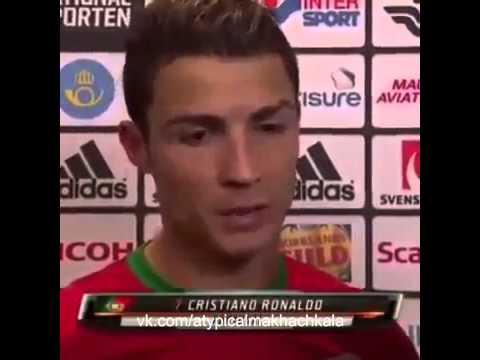 Роналду сказал шокирующие слова [видео]