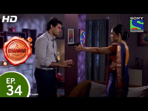 Bhanwar - भंवर - Episode 34 - 12th April 2015