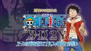 Nonton ONE PIECE 3D2Y Film Subtitle Indonesia Streaming Movie Download