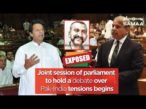 Joint session of parliament to hold a debate over Pak-India tensions begins