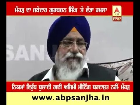Makkar&#39s attack on Akal Takht Sahib Jathedar