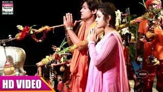 Song : Leke Kaanwariya AailAlbum : Ganeshwa Bigad JaaiSinger : Pankaj Dubey Lyrics : Samhut YadavMusic : Aslam Mirzapuri (Shehnai Studio)Choreographer : Karan VermaMakeup : BajrangiStarcast : Nirala Dubey, Pankaj Dubey,Muskan Saini, Jyoti Patek, Aishwarya, Disha, Sakshi, Raj, Sumit, Ajit, Dwarika, Vipin, SunilSound : ImtiyazCamera : Gaurav Rai, Raj VeerSahyog : Sunil Kuma Pandey, Arun Dubey, Shubham Mishra, Dharmaraj, ShivamAashirwad : Mata-pita GurujiProducer : Surendra Dubey ( Sonu baba)Director : P.S. Rathore(9334401231)Post Production : M.M. Vision Exhbition Rad PatnaMusic On : Worldwide Recordshttps://www.facebook.com/WorldwideRecordsbhopuriFor latest Bhojpuri Movies and Songs, don't forget toSubscribe to us on Youtube: http://goo.gl/wbTmz7Follow us on Facebook: https://goo.gl/FCiyorFollow us on Google: https://goo.gl/Lsnh5N