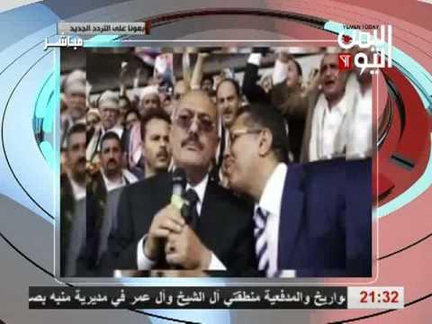 اليمن اليوم 21 9 2016