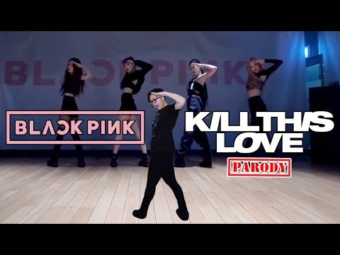 【KY】BLACKPINK — KILL THIS LOVE DANCE COVER(Parody Ver.)