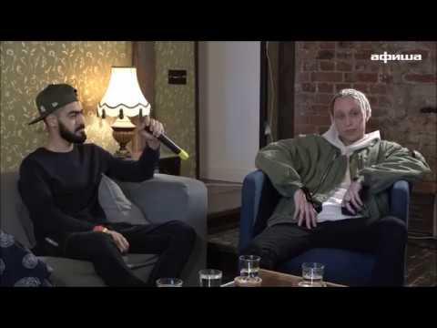 Miyagi и T-fest интервью как заработать на музыке или как быть популярным в интернете (видео)