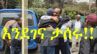 Police arrests 12 people including Eskinder Nega, Temesgen Desalegn, Andualem Arage | Ethiopia