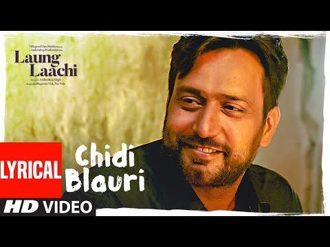 Chidi Blauri: Laung Laachi (Lyrical) Ammy Virk, Ma