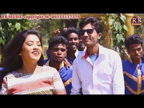 Video Dhire Dhire Pyar Kar Nasha | धीरे धीरे प्यार कर नशा | HD New Nagpuri Song 2017 | Singer- Raju download in MP3, 3GP, MP4, WEBM, AVI, FLV January 2017