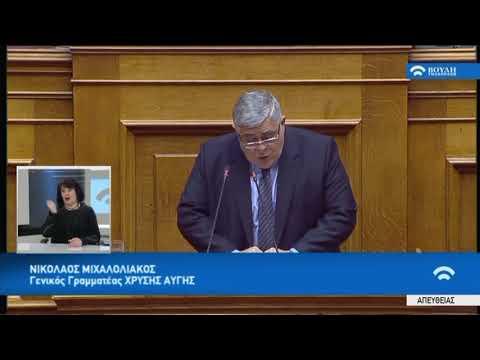Ν.Μιχαλολιάκος(Γεν.Γραμ.Χρυ.Αυγής)(Δευτερολογία)(Ψήφος εμπιστοσύνης στην Κυβέρνηση)(16/01/2019)