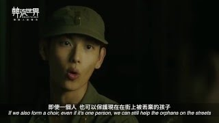 Nonton Yim Si Wan   Go Ah Sung In  Melody To Remember                                         Hallyu World  Eng Sub  Film Subtitle Indonesia Streaming Movie Download