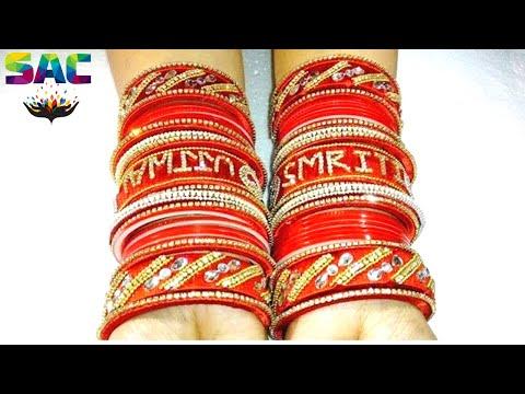 Video DIY Bridal Chuda | Handmade panjabi name chura | Red Bridal Chura | silk Thread Bridal Chura download in MP3, 3GP, MP4, WEBM, AVI, FLV January 2017