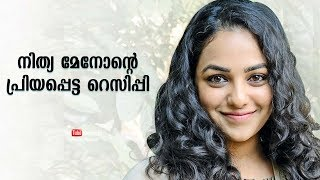 Video The favourite recipe of Nithya Menon MP3, 3GP, MP4, WEBM, AVI, FLV Januari 2019