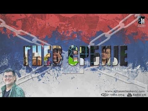 Gnеv Srbijе 14.06.2018. - МILАN МILЕNКОVIĆ (uživо) (vidео) - DomaVideo.Ru
