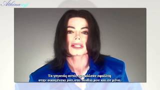Nonton Michael Jackson Trial Statement 2005 Greek Subtitles Film Subtitle Indonesia Streaming Movie Download