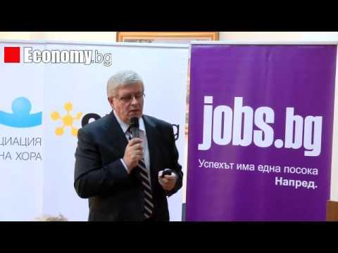 Томчо Томов: Компаниите не купуват вече работно време и труд, а знания и умения