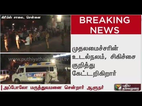 TN-governor-Vidyasagar-Rao-arrives-in-Apollo-hospital-to-visit-Jayalalithaa