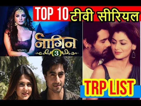 Video Top 10 Serial TRP Rating List, Bepannah, Kundli Bhagya, Kumkum Bhagya, Naagin 3 download in MP3, 3GP, MP4, WEBM, AVI, FLV January 2017