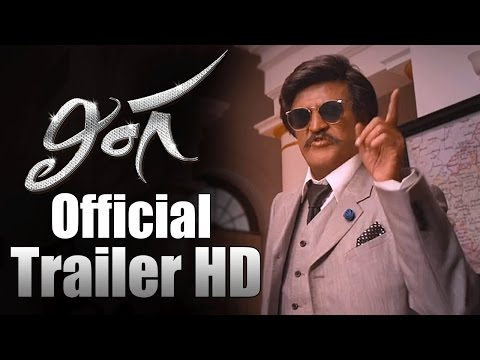 Lingaa Telugu Movie Picture