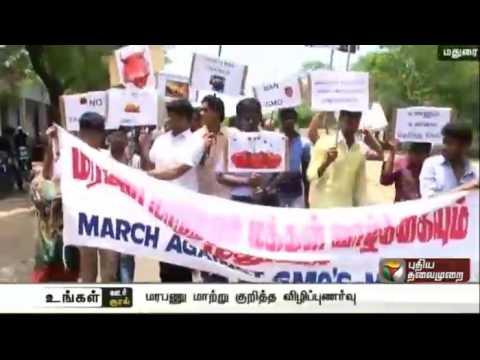 Rally-against-genetically-modified-crops-held-in-Madurai