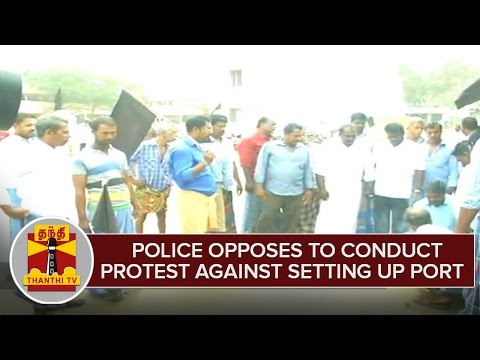 Police-Oppose-Permission-To-Conduct-Protest-Against-Setting-Up-Port-in-Marthandam