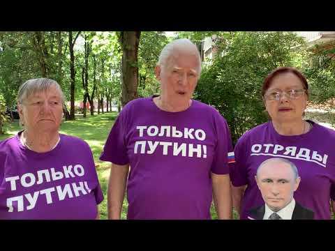 Обращение к В. Путину! О подлецах из Гугла и автономном интернете!