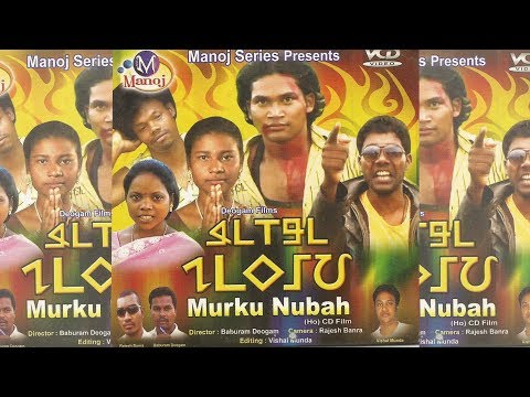 Video Ho Munda Full Movie 2018 - Murku Nubah | Baburam Deogam | Jharkhand Video Film 2018 download in MP3, 3GP, MP4, WEBM, AVI, FLV January 2017