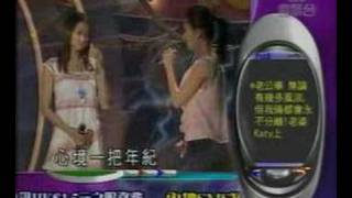 Download Lagu 2R - 9A1F(TVB - SMS - Live) Mp3