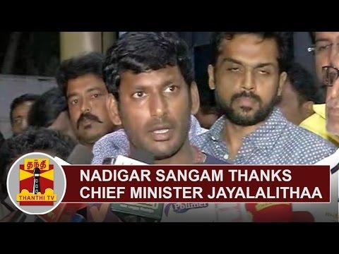 Nadigar-Sangam-thanks-Chief-Minister-Jayalalithaa-Thanthi-TV