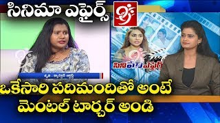Video Telugu Character Artist Sruthi Sensational Comments On Telugu Film Industries Casting Couch | #99TV MP3, 3GP, MP4, WEBM, AVI, FLV Juli 2018