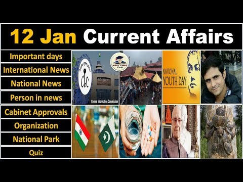 12 January 2019 PIB News, The Hindu, Indian Express - Current Affairs In Hindi, Nano Magazine - VeeR