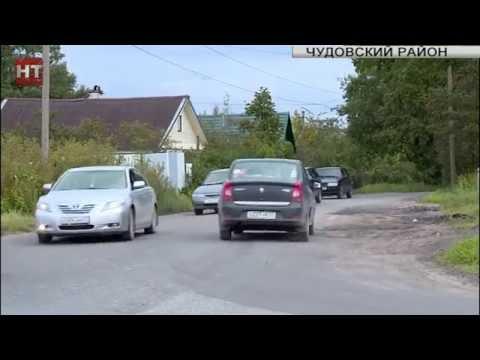 Дороги Новгородчины: Чудовский район