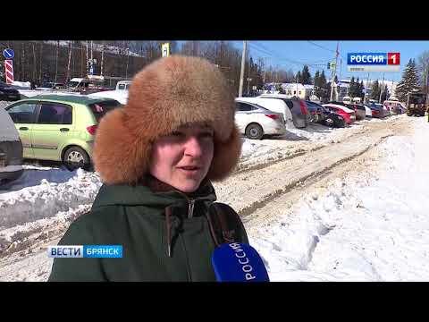 В Брянске чиновники променяли комфорт горожан на 13 000 рублей (видео)
