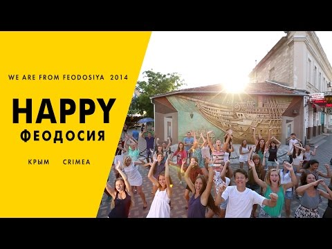 HAPPY - Феодосия