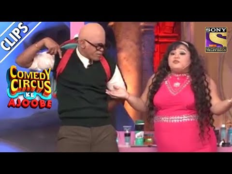 Siddharth Wants A Makeover From Bharti | Comedy Circus Ke Ajoobe