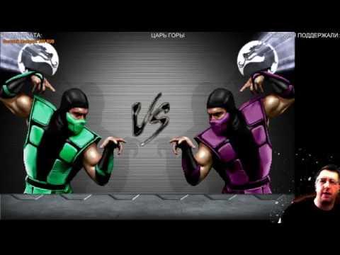 ТУРНИР ОБНОВЛЁННЫХ БОТОВ-ЗАДРОТОВ - Mortal Kombat Project
