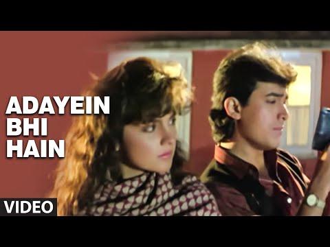 Download Adayein Bhi Hain- Mere Mehboob Mein (Full Song) Film - Dil Hai Ke Manta Nahin HD Mp4 3GP Video and MP3