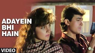 Video Adayein Bhi Hain- Mere Mehboob Mein (Full Song) Film - Dil Hai Ke Manta Nahin download in MP3, 3GP, MP4, WEBM, AVI, FLV January 2017